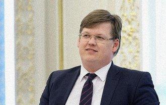Розенко порадовал украинцев - фото 1