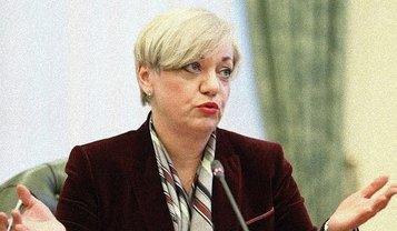Детектив НАБУ не работал по делу Гонтаревой, но закрыл его - фото 1