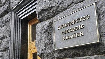 Минфин будет контролировать денежные переводы украинцев - фото 1