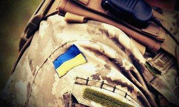 Боец ВСУ убил командира - фото 1