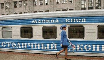 Украина готовится закрыть железную дорогу для русских - фото 1