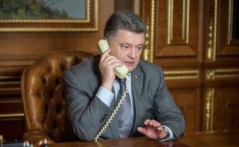 Ночной разговор: какие важные вопросы обсудили Порошенко и Помпео - фото 1