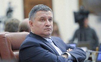 Аваков снова нарушил антикоррупционный закон - фото 1