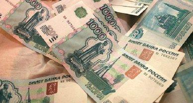 Предсказания сбылись: после санкций США в РФ обвалился рубль - фото 1