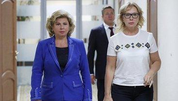 Москалькова и Денисова - фото 1