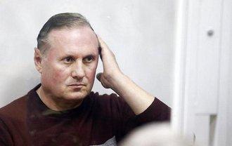 """Отцу """"ЛНР"""" продлили арест - фото 1"""