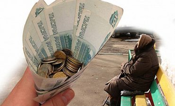 В России могут отменить пенсии - фото 1