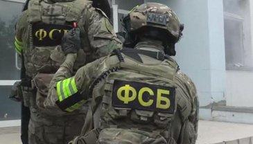 ФСБшники якобы нашли оружие у гражданки Украины - фото 1