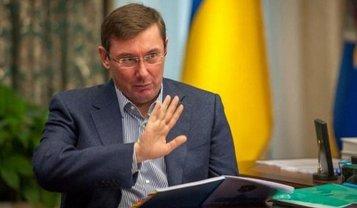 """Луценко не выполняет нормы закона """"О прокуратуре"""" - фото 1"""