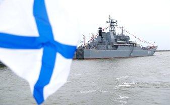 Российские террористы перекрывали часть Черного моря - фото 1