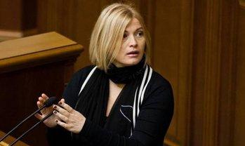 Ирина Геращенко заявила, что Порошенко готов помиловать 11 террористов - фото 1