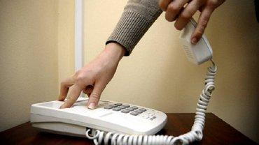 В Украине с 1 ноября повысят тарифы на стационарные телефоны - фото 1