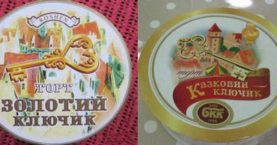 Roshen выиграл суд у Киевхлеба - фото 1