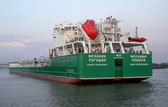 Украина заблокировала российское судно - фото 1