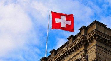 В Швейцарии мусульманской паре не дали гражданство - фото 1