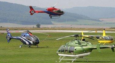 В Запорожье провели чемпионат по вертолетному спорту - фото 1
