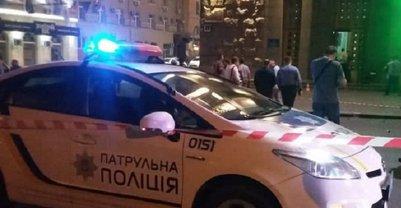 Нападение на мэрию Харькова: застрелили полицейского - фото 1