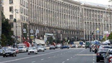 День Независимости 2018: в Киеве перекроют более 20 улиц и запретят парковку - фото 1