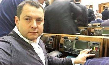 """Максим Ефимов заявил о покупке акций """"Донбассэнерго"""" - фото 1"""