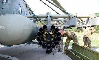 Ракета Оскол - фото 1
