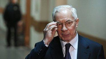 Дело экс-премьера Азарова передали в суд - фото 1