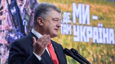 Порошенко призвал украинцев вступить в информвойну с Россией - фото 1