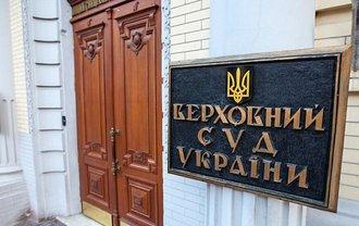 В Верховном суде разобрались с требованиями переселенки об участии в местных выборах - фото 1