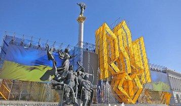 Парад на День Независимости Украины 2018:онлайн - фото 1