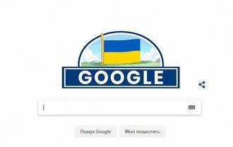 Google поздравил украинцев с Днем независимости - фото 1