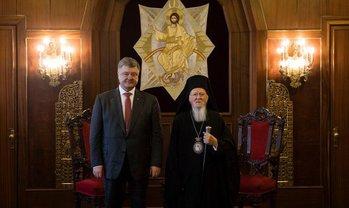 Вселенский патриарх поздравил украинцев и поговорил с Порошенко о Томосе - фото 1
