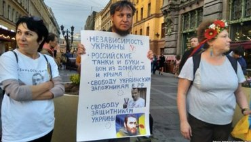 Петербургские активисты поздравили Украину с Днем Независимости - фото 1