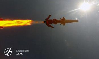 """Крылатая ракета """"Нептун"""" может уничтожать цели на растоянии 300 километров - фото 1"""