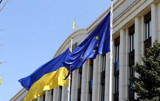 Украина договорилась с ЕС об условиях получения миллиарда евро помощи - фото 1