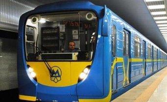 Работу киевского метро продлят на час - фото 1