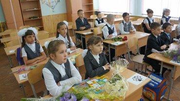 В Украине на 1 сентября школьники остались без учебников - фото 1