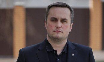 ГПУ закрыла дело против Холодницкого - фото 1