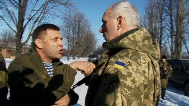 Захарченко передислоцирован в Ад - фото 1