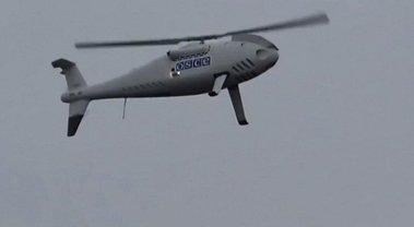 ОБСЕ потеряла беспилотник возле Мариуполя - фото 1