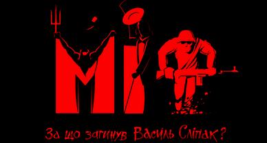 Фильм Миф про Василия Слепака получил награду в Лиссабоне - фото 1