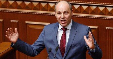 Парубий заговорил о срочном принятии языкового закона в Украине - фото 1