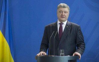 Петр Порошенко поздравлял первоклассников в лицее, где таких нет - фото 1