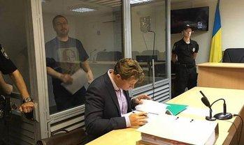 Станислава Ежова будут содержать под стражей до 1 ноября - фото 1