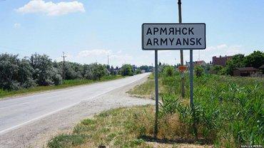 Названа причина химический выбросов в аннексированном Крыму - фото 1
