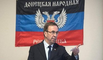 """Представительство """"ДНР"""" во Франции попытаются закрыть - фото 1"""