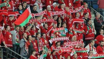 Белорусские фанаты исполнили антироссийскую кричалку - фото 1