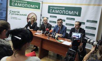 Самопоміч в Киевсовете прекратила существование - фото 1