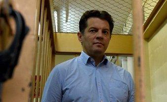 Роман Сущенко заверяет, что чувствует себя хорошо - фото 1