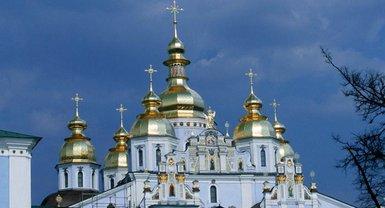 Рождество Пресвятой Богородицы в Украине  - фото 1
