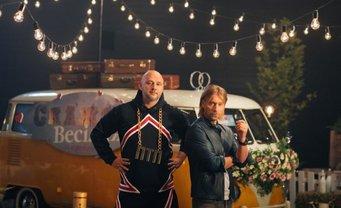 Потап и Олег Винник записали свадебный гимн - фото 1