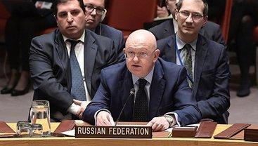 Русские заставили докладчиков удалить компрометирующие их строки - фото 1